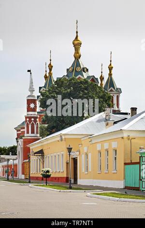 Ivan Lazhechnikov street in Kolomna Kremlin. Russia - Stock Photo