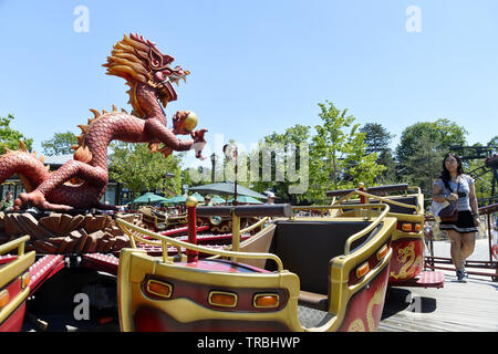 Jardin d'Acclimatation - Bois de Boulogne - Paris - France - Stock Photo