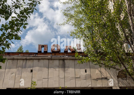 Abandoned  city of Pripyat near the former Chernobyl nuclear power plant, Chernobyl Exclusion Zone, Ukraine - Stock Photo
