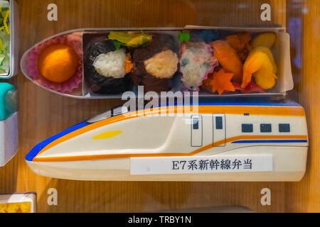 Tokyo, Japan - April 24 2018: Variable packagings of Eki Bento - station meal box set at GrandSta food store at Tokyo station - Stock Photo