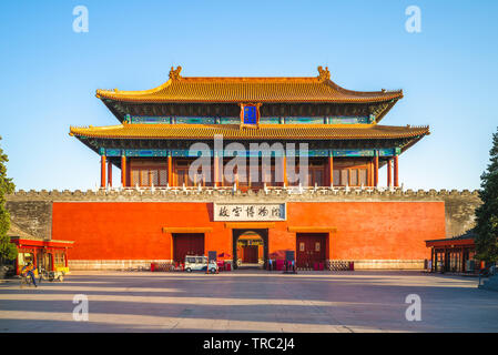 Divine Might gate of forbidden city, beijing, china