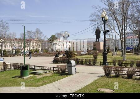 Yuzhno-Sakhalinsk  Sakhalin Island Остров  Сахалин Russia - Stock Photo