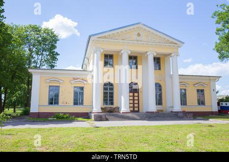 City Jelgava, Latvian Republic. Old yellow manor houses and garden. Jun 9. 2019. Travel photo. - Stock Photo