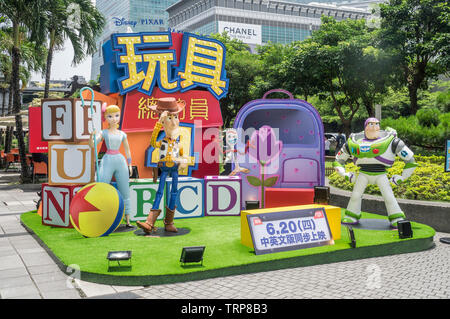 Taipei, Taiwan - June 6, 2019: Advertising decoration for the movie Toy Story 4 and displays at outdoor to promote the movie, Xinyi district of Taipe - Stock Photo