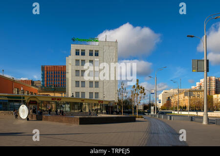 MOSCOW - OCTOBER 27, 2018: View of Serpukhov Square in the city center. People walk on the street - Stock Photo