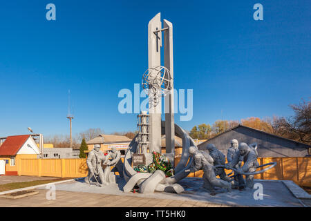 Chernobyl, Ukraine - November 2016, Monument In Honor of The Dead Firefighters In The Chernobyl Nuclear Power Plant Disaster - Stock Photo
