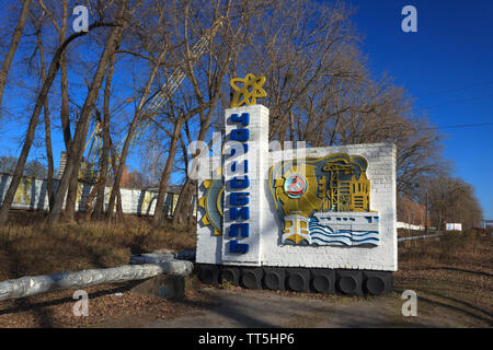 Chernobyl, Ukraine - November 2016, Brick Sign At The Entrance To The Chernobyl Nuclear Power Plant - Stock Photo