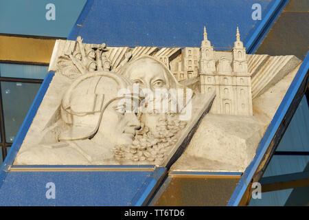 Minsk, Belarus - November 16, 2018: Detail of obelisk in Belarusian Great Patriotic War Museum in Minsk - Stock Photo