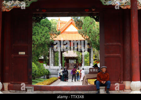 The entrance of the Temple of Confucius, the largest of the Yunnan, China. Jianshui, Yunnan, China - November, 2018 - Stock Photo