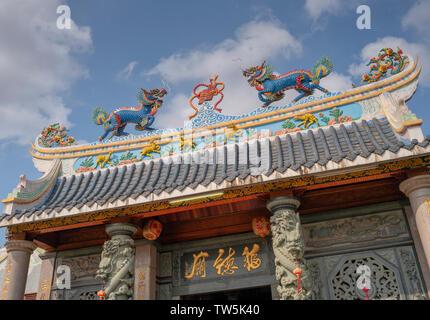 The Ho Kang Temple Vientiane Laos - Stock Photo