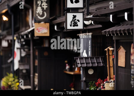 Shop and restaurant signs at Kamisannomachi, old town merchant street in Takayama city, artistic closeup. Kami-sannomachi, historic merchant town - Stock Photo