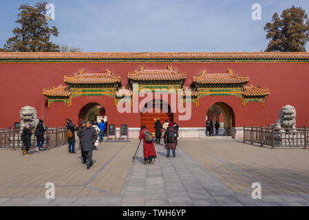 Entrance to Shouhuang Palace in Jingshan Park in Beijing, China - Stock Photo