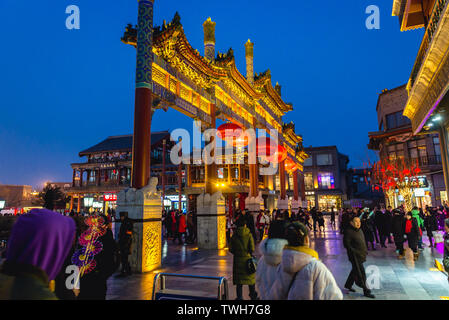 Traditional archway on Qianmen Street in Beijing, China - Stock Photo