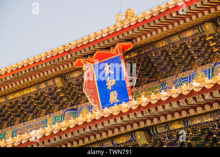 Hall of Supreme Harmony in the forbidden city in Beijing