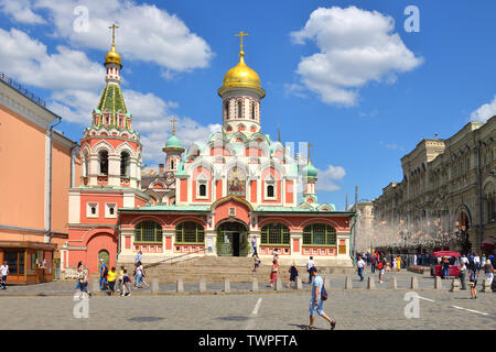 Cathedral of Our Lady of Kazan, Russian Orthodox church, located on northeast corner of Red Square - Stock Photo