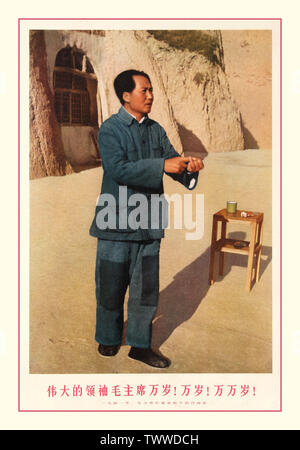 1960's Chairman Mao Vintage Chinese Propaganda poster published in 1969 featuring a photograph of a young Mao Zedong, delivering a report to cadres in Yan'an, 1941.  China, 1969 Mao Zedong (December 26, 1893 – September 9, 1976), also known as Chairman Mao, was a Chinese communist revolutionary who became the founding father of the People's Republic of China, which he ruled as the Chairman of the Communist Party of China from its establishment in 1949 until his death in 1976. His theories, military strategies, and political policies are collectively known as Maoism. - Stock Photo