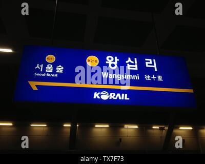 """í•œêµì–´: 분당선 왕ì‹ë¦¬ì— ì—명íŒA station sign board of Wangsimni Station(Bundang Line), Seoul, Republic of Korea(South Korea)日本語: å¾€å里駅ã®é§…å標; Taken on20 October 2012; ko:파ì¼:P00241020 125204132 3944E879-9DF3-4DCF-977A-B79D2100D6AB.JPG; ko:User:안우ì""""; - Stock Photo"""