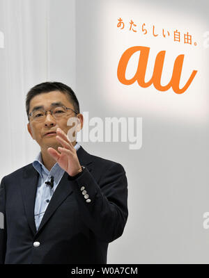 Makoto Takahashi, President of KDDI Corporation speaks during a launch event for Apple New iPhone Xs and Xs Max at the KDDI's au Shinjuku store in Tokyo, Japan, on September 21, 2018.     Photo by Keizo Mori/UPI - Stock Photo