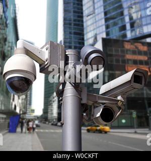 closed circuit camera Multi-angle CCTV system. security - Stock Photo