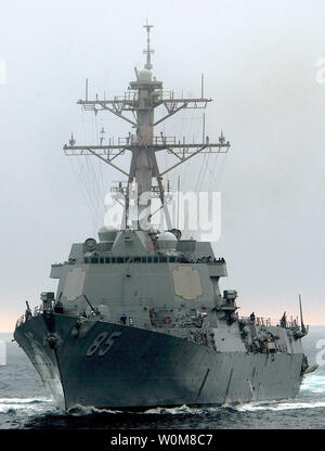 In this US Navy file photo the guided missile destroyer USS McCampbell is underway during operation in the Pacific Ocean, July 26, 2005. The USS McCampbell collided with the Kiribati-flagged merchant vessel Rokya 1 approximately 30 miles southeast of the Iraqi coastline, in the North Persian Gulf on March 25, 2006. Two US Sailors and two crew members of the Rokya 1 received minor injuries and the ships both received light damage. This accident is still under investigation. (UPI Photo/Konstandinos Goumenidis/US Navy/File) - Stock Photo
