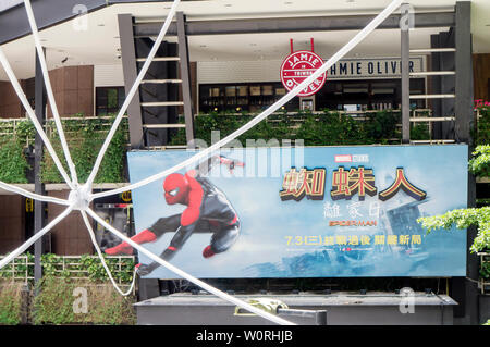 Taipei, Taiwan - June 27, 2019: Advertising decoration for the movie 'Spider-Man: Far From Home' and displays at outdoor to promote the movie. - Stock Photo