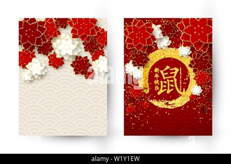 Set of two Happy Chinese New Year 2020 greeting card with traditional asian flowers on red banner. Vector traditional lunar year background with gold - Stock Photo