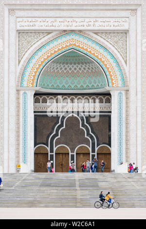 Central Asia, Kazakhstan, Astana, Hazrat Sultan Mosque, the largest in Central Asia - Stock Photo