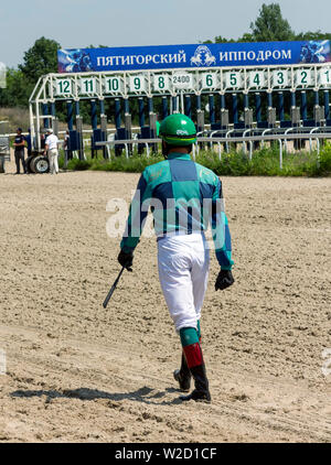 Before horse race. - Stock Photo