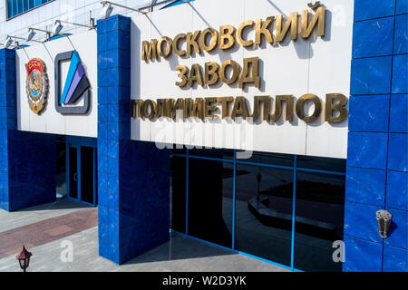 Moscow, Russia. 07th July, 2019. MOSCOW, RUSSIA - JULY 7, 2019: The main entrance to the Moscow Polymetal Plant (MZP), part of the TVEL Fuel Company, in Kashirskoye Highway. Moscow residents protest against the construction of South-Eastern Chord highway over a territory by the plant where radioactive waste is stored. Sergei Bobylev/TASS Credit: ITAR-TASS News Agency/Alamy Live News - Stock Photo
