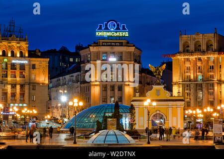 Maidan Nezalezhnosti (Indipendence Square), Kiev, Ukraine - Stock Photo