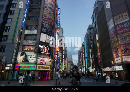 Odaiba, Shinjuku Tokyo Japan - Stock Photo