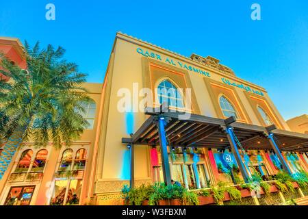 Doha, Qatar - February 18, 2019: bottom view of Arab restaurant Yasmine Palace on corniche marina in Porto Arabia at the Pearl-Qatar, artificial - Stock Photo