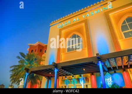 Doha, Qatar - February 18, 2019: facade of Arab restaurant Yasmine Palace on corniche marina promenade in Porto Arabia at the Pearl-Qatar, artificial - Stock Photo