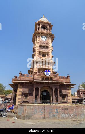 Jodhpur, India - February 09, 2019: Ghanta Ghar or Clock Tower in Jodhpur. Rajasthan - Stock Photo