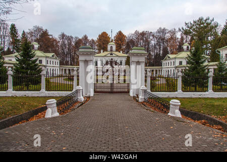 Serednikovo - the former estate of Vsevolozhsk and Stolypin, a park-manor ensemble of the end of the XVIII - beginning of the XIX century - Stock Photo