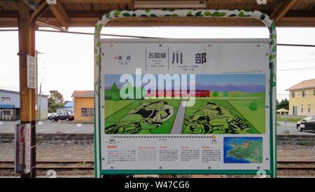 Kawabe Station (Kawabe-eki) interior. A railway station on the Ou Main Line and Gono Line in the village of Inakadate, Aomori Prefecture, Japan. AUG 0 - Stock Photo