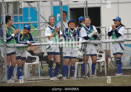 Rio de Janeiro, Brazil, July 26, 2007. Softball players from Brazil during the Brazil / USA game by the Pan American at the Deodoro Sports Complex in - Stock Photo