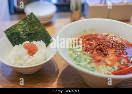 Japanese Ramen noodles and white rice with mentaiko(marinated Pollock roe) - Stock Photo