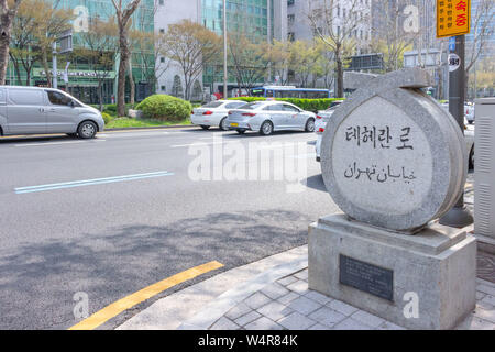Seoul, Korea - April 11 2019 : Teheranro in Gangnam Seoul Korea - Stock Photo