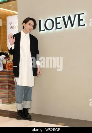 **TAIWAN OUT**Taiwanese singer Yoga Lin attends a promotional event for LOEWE in taipei, Taiwan, 23 January 2019. - Stock Photo