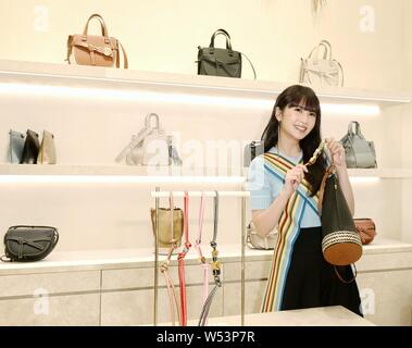 **TAIWAN OUT**Taiwanese singer and actress Rainie Yang attends a promotional event for LOEWE in taipei, Taiwan, 23 January 2019. - Stock Photo