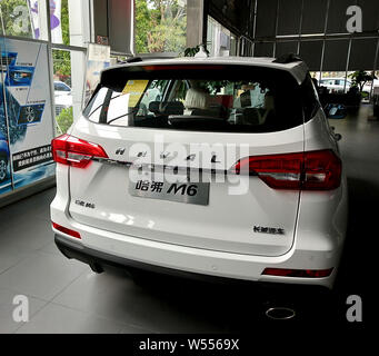--FILE--A Haval M6 SUV of Great Wall Motor is for sale at a dealership store in Shenzhen city, south China's Guangdong province, 6 March 2018.   Chine - Stock Photo