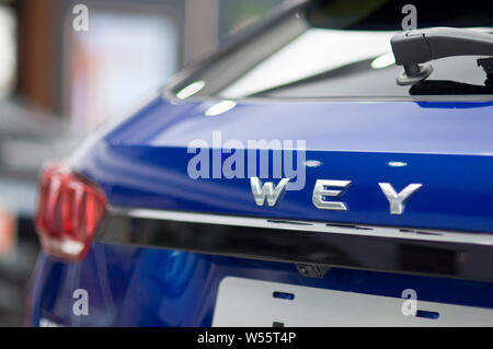 --FILE--A WEY VV7 SUV is for sale at a dealership store of WEY of Great Wall Motors in Guangzhou city, south China's Guangdong province, 2 July 2018. - Stock Photo