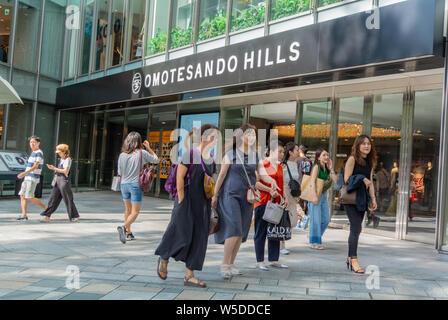 Japanese Pedestrians in the street of Omotesando hills, tokyo, japan, 2019 - Stock Photo