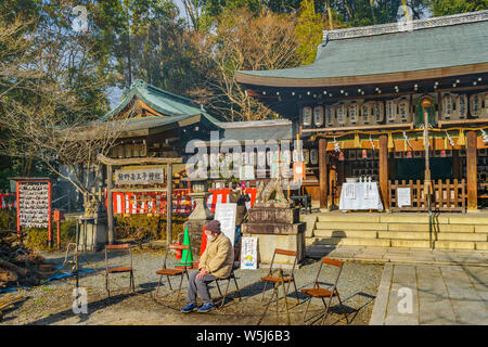 KYOTO, JAPAN, JANUARY - 2019 - Exterior view of shintoism religion temple at kyoto city, japan - Stock Photo