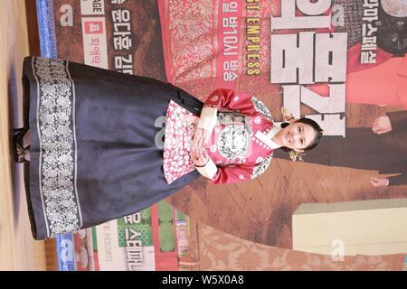 South Korean musician and actress Jang Na-ra attends a press