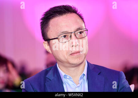 Eric Jing Xiandong, Chief Executive Officer of Ant Financial