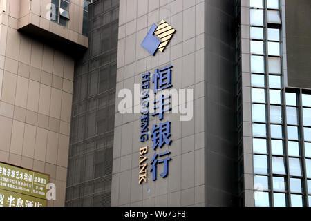 --FILE--View of a branch of Hengfeng Bank in Chongqing, China, 11 April 2018.   Jiang Xiyun, former president of national commercial lender Hengfeng B - Stock Photo