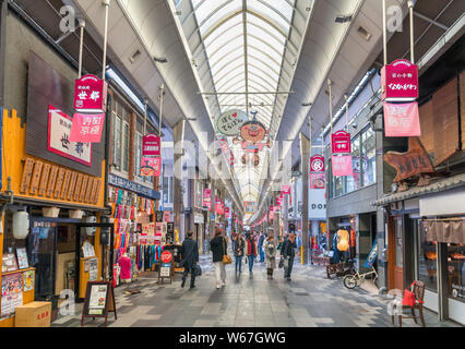 Shops in the Teramachi shopping arcade in downtown Kyoto, Japan - Stock Photo