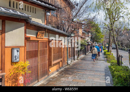Traditional Japanese buildings on Shirakawa Street in the historic Gion district of Kyoto, Japan
